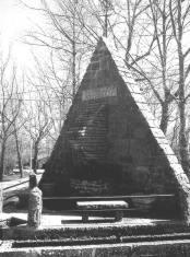 Fuente de Suano, construida en 1963