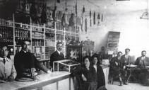 Tienda de comestibles. 1918