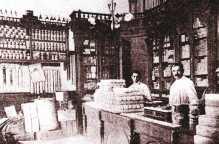 La Fama Reinosana, fábrica de chocolates