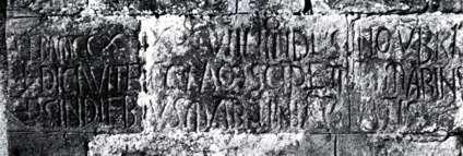 """Inscripción """"B"""". San Pedro de Cervatos"""