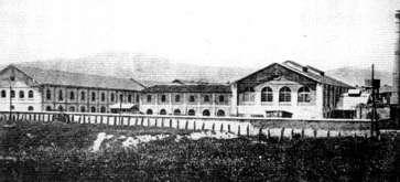 Fábrica de Santa Clara